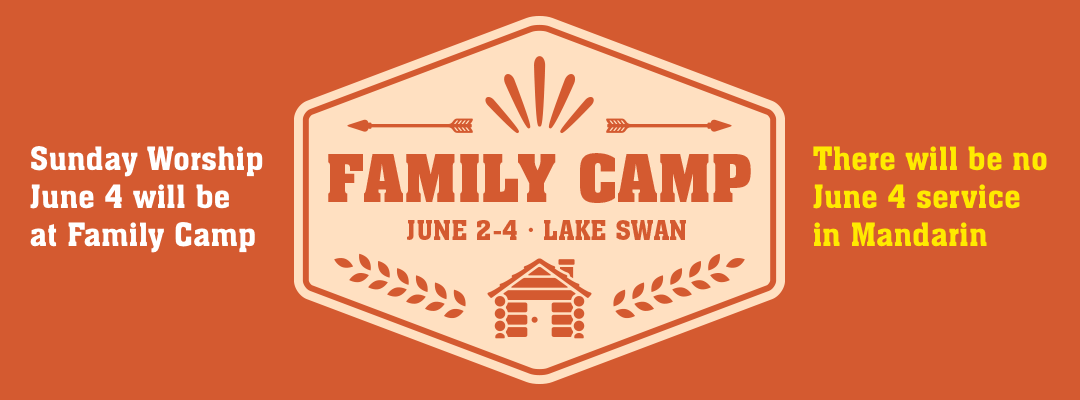 Grace Covenant Church Family Camp Lake Swan 2017