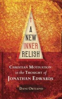 new_inner_relish